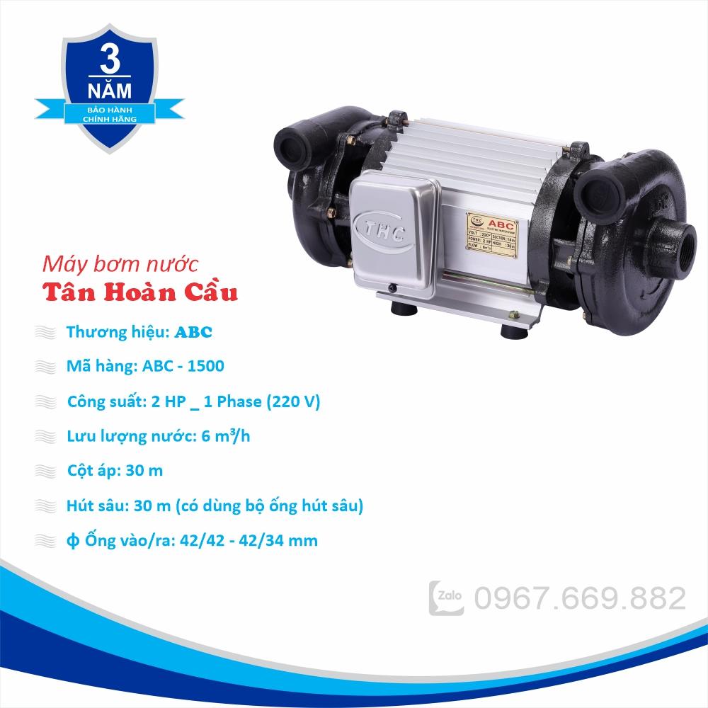 ABC-1500
