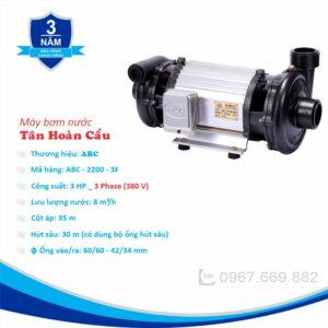 ABC-2200-3F